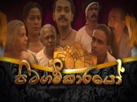 Pitagamkarayo Episode 15
