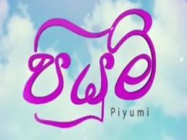 Piyumi (7) - 22-10-2019
