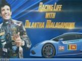 Racing Life with Dilantha Malagamuwa 18-08-2017