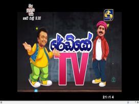 Radio TV 17-01-2021