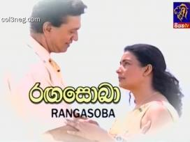 Rangasoba Episode 48 Last Episode