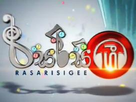 Rasa Risi Gee 27-10-2013