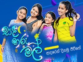 Sanda Tharu Mal Episode 39