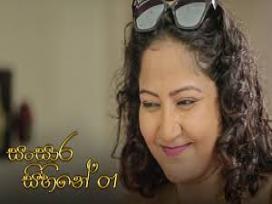 Sansara Sihine Episode 8