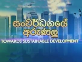 Sanwardhanaye Arunalu 23-03-2019