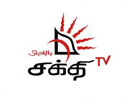 Shakthi News 10.45 - 17-10-2018