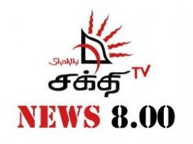 Shakthi News 8.00 PM 20-08-2019