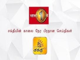 Shakthi Prime Time Sunrise 18-01-2019
