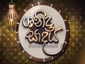 Shanida Sadaya 24-10-2020