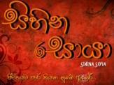 Sihina Soya (24) - 03-12-2016