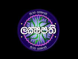 Sirasa Lakshapathi 19-09-2020