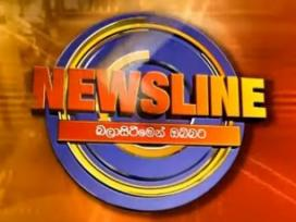 Sirasa News Line 07-07-2020