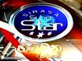 Sirasa Super Star 6 - 27-10-2013