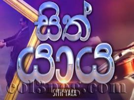 Sith Yaya 25-01-2021