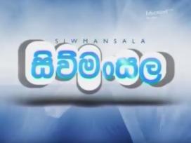 Siwmansala 26-01-2021