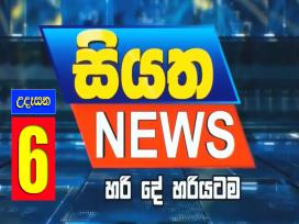 Siyatha Morning News 6.00 - 15-10-2018