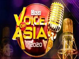 Siyatha Voice of Asia 2020 - 17-11-2019 Part 1