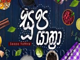 Soopa Yathra 01-03-2021