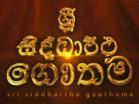 Sri Siddhartha Gauthama (168) - 25-04-2019
