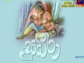 Sudeera (13) - 23-01-2020