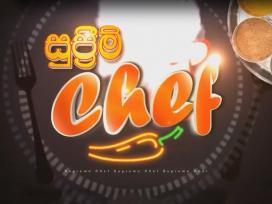 Supreme Chef 12-01-2019