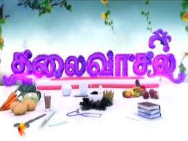 Thalaivasal 04-06-2020