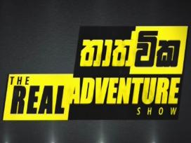 Thathvika The Real Adventure Show 19-08-2018