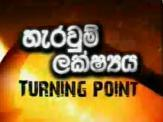Turning Point 23-07-2014