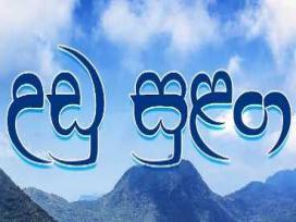 Udu Sulanga Episode 31