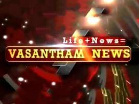 Vasantham TV News 8.00 PM 16-01-2020