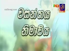 Wasanthaya Nimaviya Episode 18