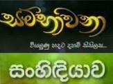 Sambahawana -04-06-2012