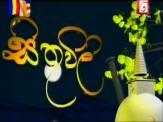 Sithuwili - 04-06-2012