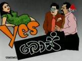 Yes Boss - 04-06-2012