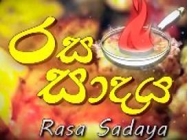 Rasa Sadaya 31-12-2018