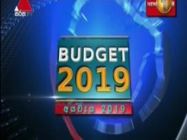 Budget 2019 - 27-03-2019