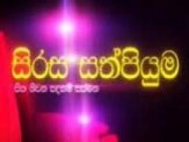 Sirasa Sathpiyuma 19-05-2019
