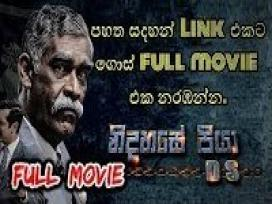 Nidahase Piya DS Sinhala Full Movie