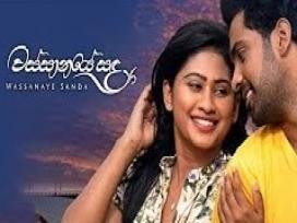 Wassanaye Sanda Sinhala Full Movie